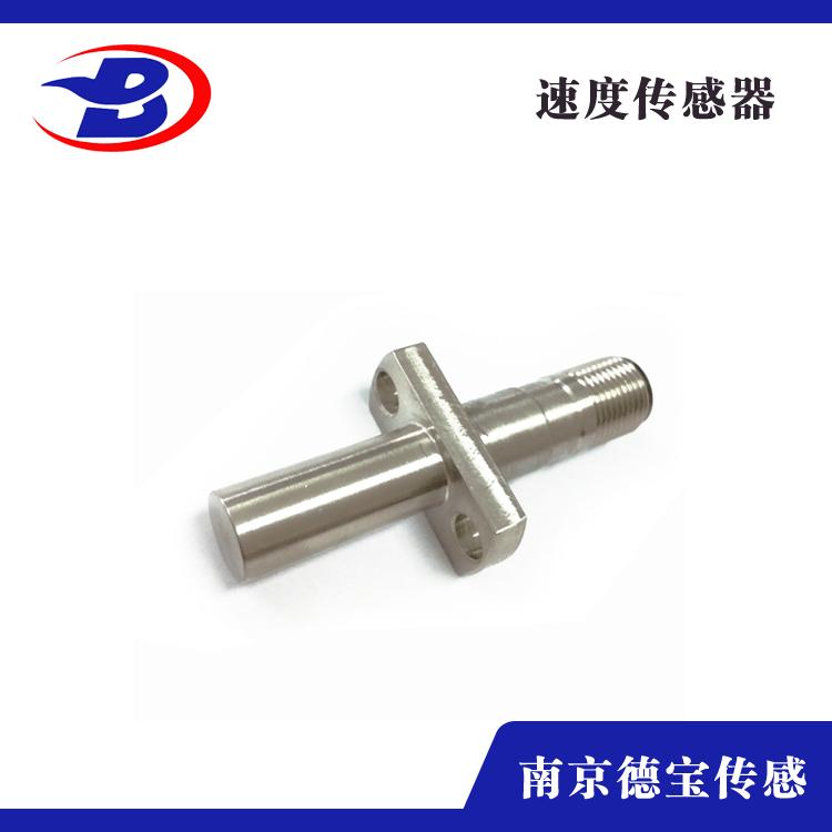 SZ-6电磁式zhendong速度传感器