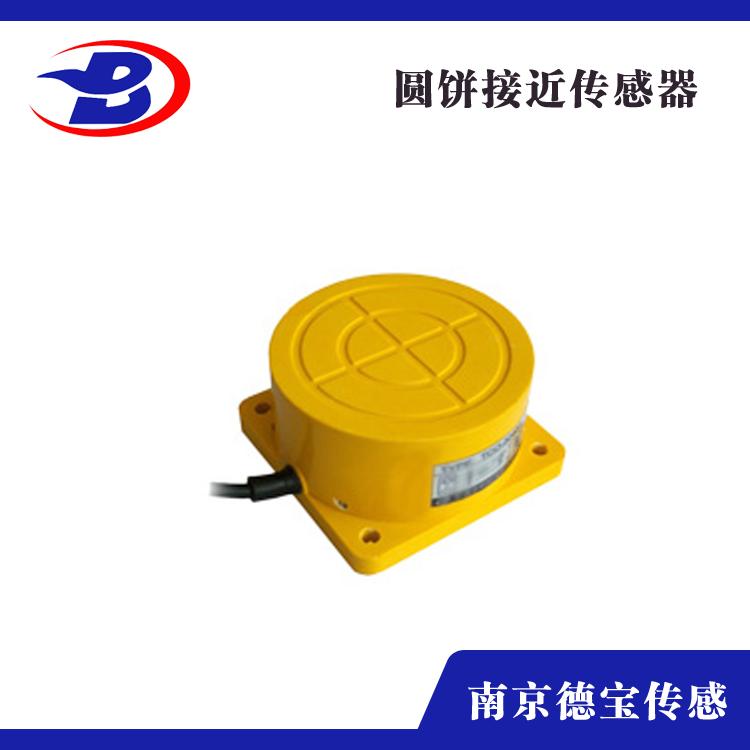 AS80-50DP3大ju离检测光电开关